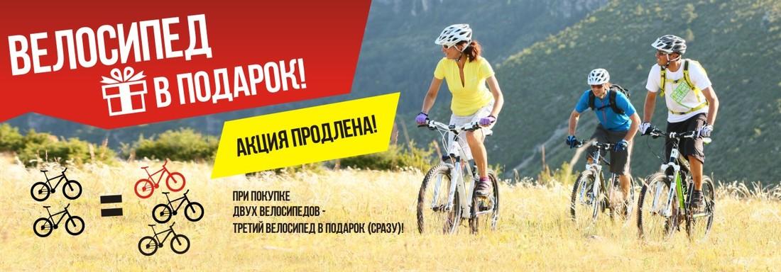 Слова для подарка велосипед 32